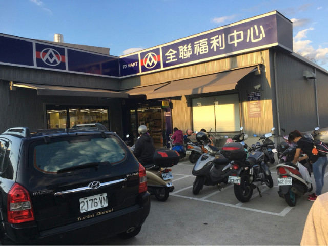 星巴克旁~三房+車位,桃園市楊梅區福羚路